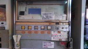 Kimg0027