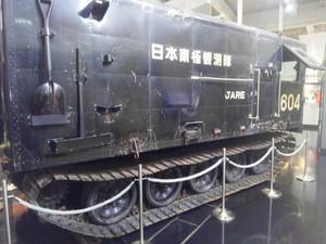 Kimg1940