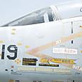 RF-4EJ 2
